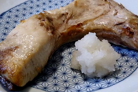 ブリカマの塩焼き